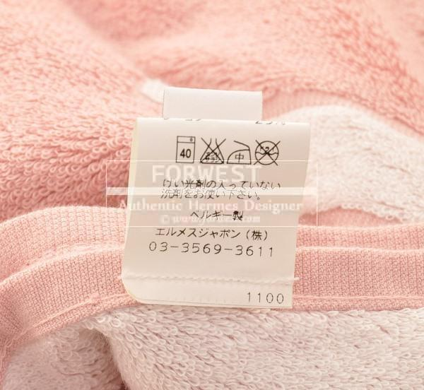 Authentic Hermes Baby Pink Cotton Bath Beach Towel Horse H257