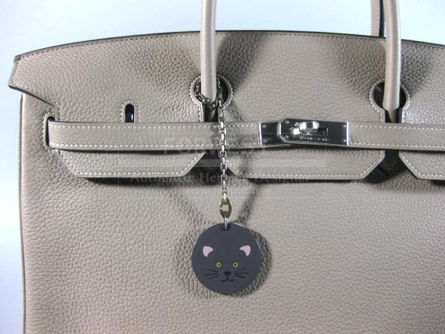 Authentic Hermes Cat Leather Silver Key Chain