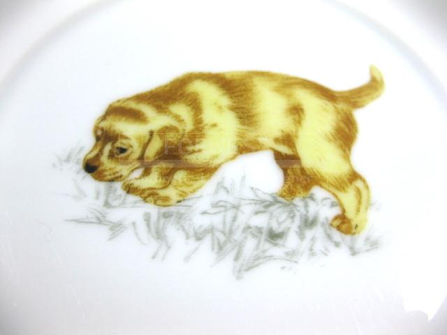 Authentic Hermes Chien Porcelain Dinnerware Dessert Plate Puppy