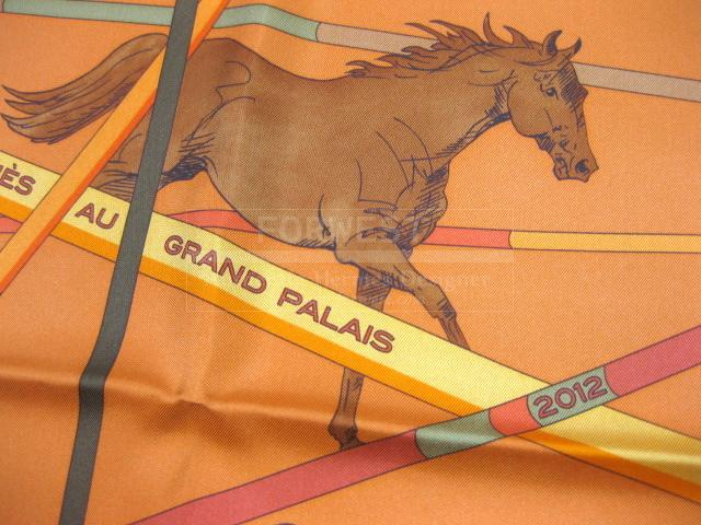 Authentic Hermes Limited Saut Hermes Edition Silk Scarf
