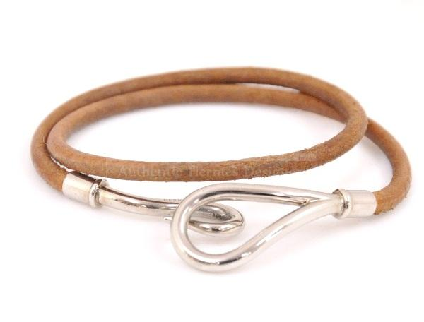 Hermes Brown Leather Long Wrap Bracelet Silver Tone H386