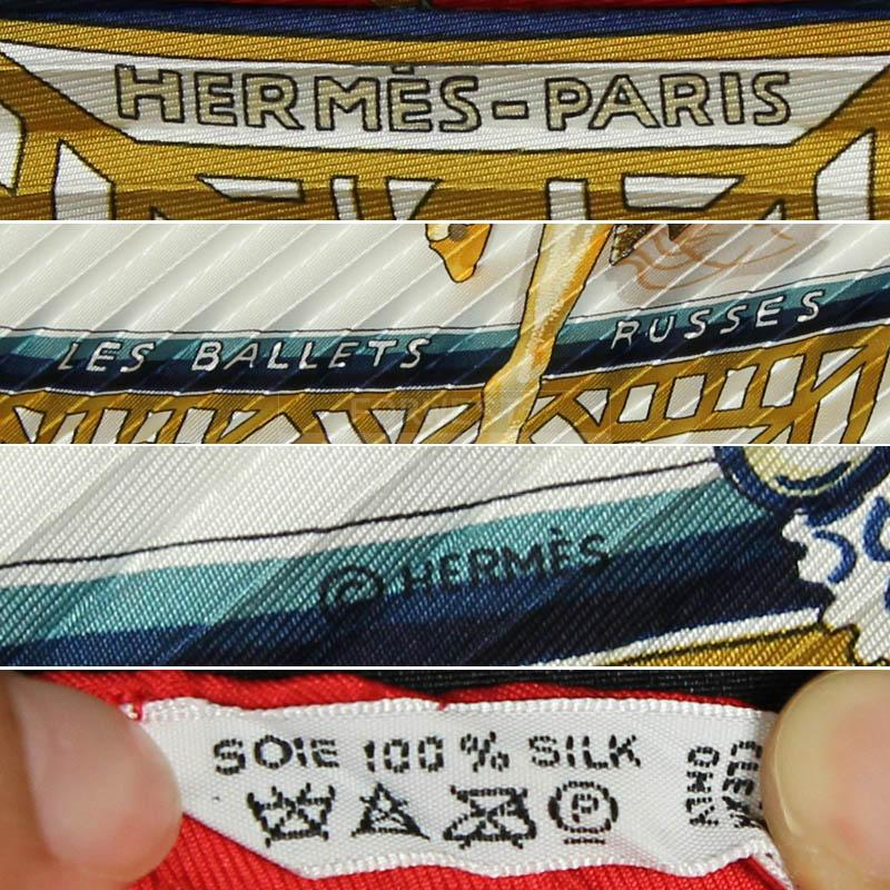 New Authentic Hermes Plisse Scarf Les Ballet Russe w Box
