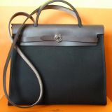 Authentic Hermes Kelly Herbag PM Brand New